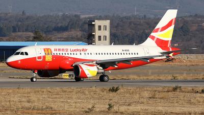 B-6212 - Airbus A319-115 - Lucky Air