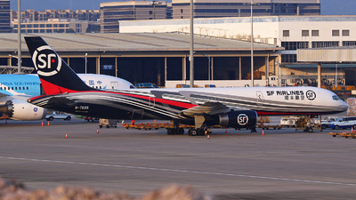A picture of B7689 - Boeing 75728A(PCF) - SF Airlines - © Zihao Wang ~ AHaoo