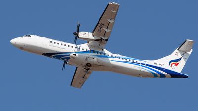 HS-PZC - ATR 72-212A(600) - Bangkok Airways