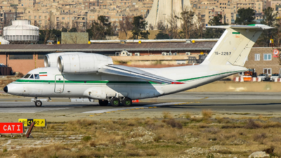 15-2257 - Antonov An-74-200 - Iran - Revolutionary Guard