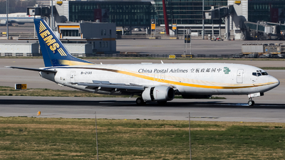 B-2135 - Boeing 737-45R(SF) - China Postal Airlines