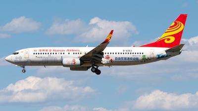 B-6063 - Boeing 737-84P - Hainan Airlines