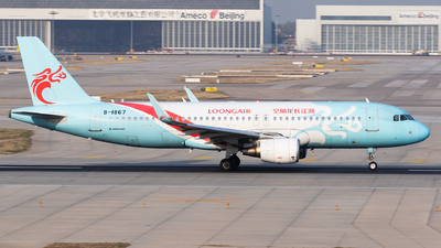 A picture of B1867 - Airbus A320214 - Loong Air - © Sebastian Shen