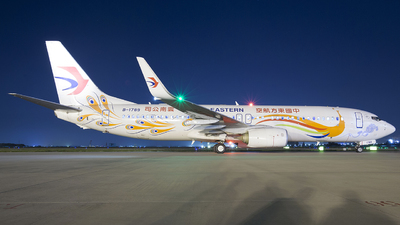 B-1789 - Boeing 737-89P - China Eastern Airlines
