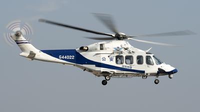 G44022 - Agusta-Westland AW-139 - China - Police