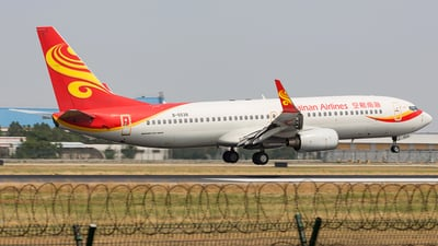 B-5538 - Boeing 737-84P - Hainan Airlines