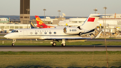 B-8099 - Gulfstream G450 - Civil Aviation Administration of China (CAAC)