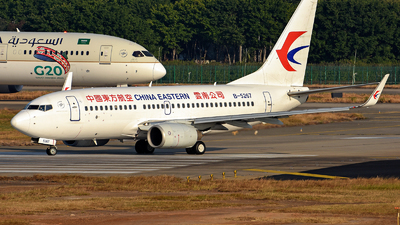 A picture of B5267 - Boeing 73779P - China Eastern Airlines - © Alva