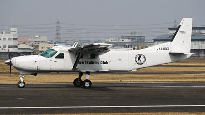 A picture of JA55DZ - Cessna 208B Grand Caravan - [208B0530] - © Shogo Kawai
