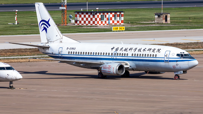 B-2950 - Boeing 737-3Z0 - China - Academy of Civil Aviation Science and Technology