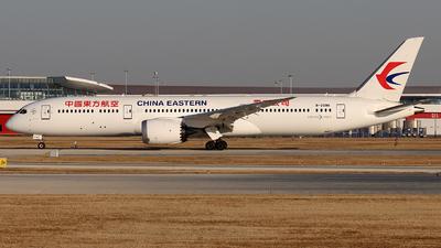 B-209N - Boeing 787-9 Dreamliner - China Eastern Airlines