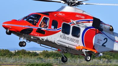 JA17AR - Agusta-Westland AW-139 - Japan - Sapporo City Fire Bureau