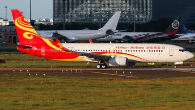 B-1131 - Boeing 737-84P - Hainan Airlines