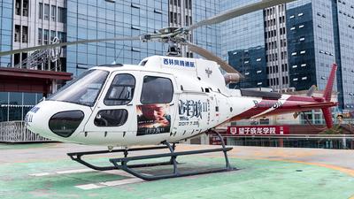 B-70DN - Eurocopter AS 350B3 Ecureuil - Sichuan Xiling Fengteng General Aviation