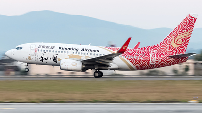 B-1106 - Boeing 737-7LY - Kunming Airlines