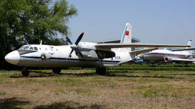 808 - Antonov An-26 - Civil Aviation Administration of China (CAAC)