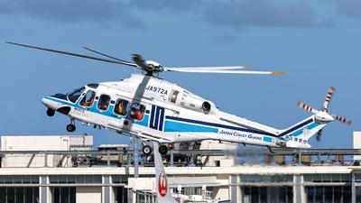 JA972A - Agusta-Westland AW-139 - Japan - Coast Guard