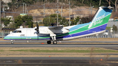 JA801B - Bombardier Dash 8-Q201 - Oriental Air Bridge
