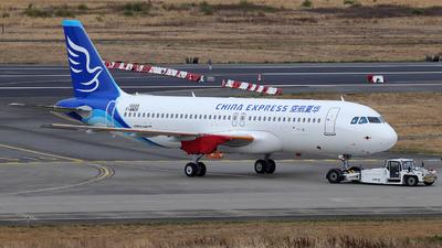A picture of FWWDK - Airbus A320 - Airbus - © Alberto Cucini