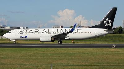 JA51AN - Boeing 737-881 - All Nippon Airways (ANA)