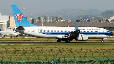A picture of B5192 - Boeing 73781B - China Southern Airlines - © ZHHH_CAVOK