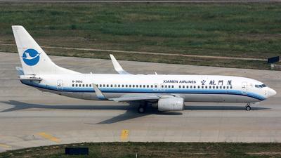 B-5602 - Boeing 737-86N - Xiamen Airlines