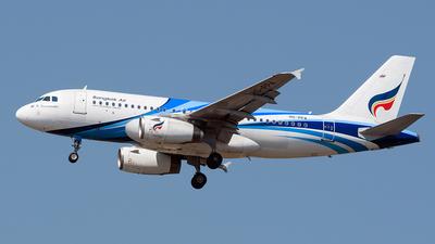 HS-PPA - Airbus A319-132 - Bangkok Airways