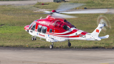 B-70C0 - Agusta-Westland AW-169 - China Offshore Helicopter Service Corporation (COHC)