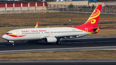 B-5539 - Boeing 737-84P - Hainan Airlines