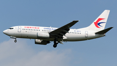 A picture of B2682 - Boeing 73779P - China Eastern Airlines - © MingyaoLeonardo