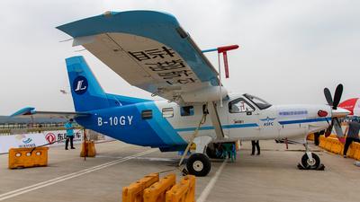 B-10GY - Quest Aircraft Kodiak 100 - Lanxiang Aviation