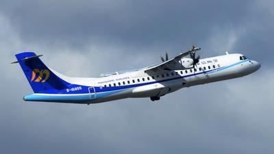 A picture of B16855 - ATR 72600 - Mandarin Airlines - © Bingolancer