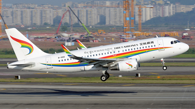 A picture of B1010 - Airbus A319115 - Tibet Airlines - © BCG554