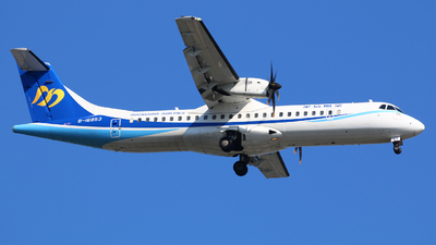 A picture of B16853 - ATR 72600 - Mandarin Airlines - © R-H Chen