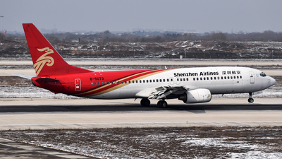 A picture of B5073 - Boeing 7378Q8 - [30680] - © Xiaoliang
