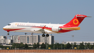 B-651M - COMAC ARJ21-700 - Chengdu Airlines