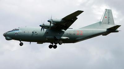 RF-12031 - Antonov An-12BK - Russia - Navy