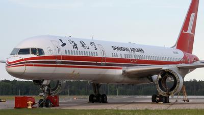 N313AT - Boeing 757-26D - AeroTurbine Inc.