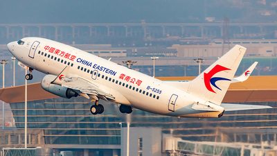 A picture of B5255 - Boeing 73779P - China Eastern Airlines - © Yan Shuai