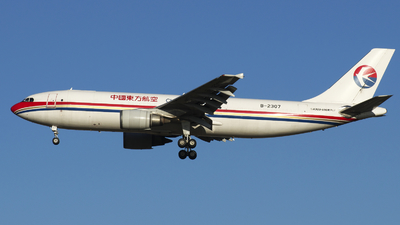 B-2307 - Airbus A300B4-605R(F) - China Eastern Cargo