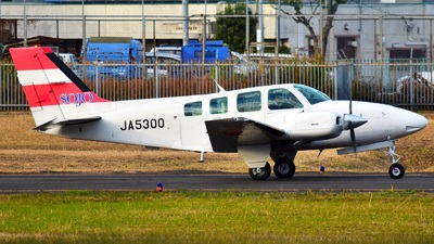 JA5300 - Beechcraft 58 Baron - Sojo University