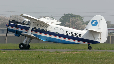B-8056 - Shijiazhuang Y-5B - Lanxiang Aviation