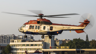 B-7153 - Eurocopter EC 225LP Super Puma II+ - China Offshore Helicopter Service Corporation (COHC)