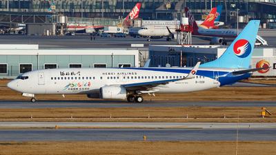 B-1328 - Boeing 737-8LW - Hebei Airlines