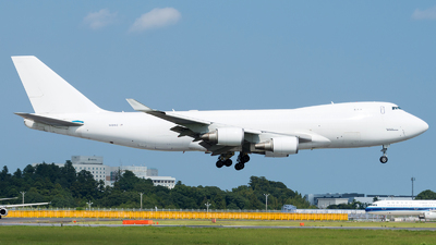 N404KZ - Boeing 747-481F(SCD) - Atlas Air