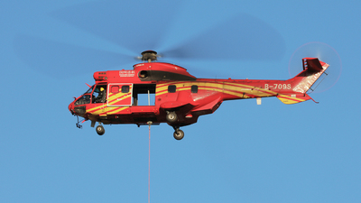 B-709S - Airbus Helicopters H215 Super Puma - State Grid General Aviation Company