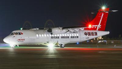 F-WWLE - ATR 42-600 - ATR