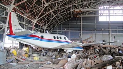 JA8845 - Beechcraft C90A King Air - Japan - Civil Aviation College