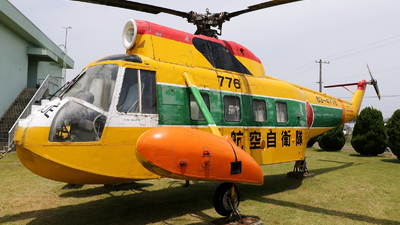 63-4776 - Sikorsky S-62A - Japan - Air Self Defence Force (JASDF)
