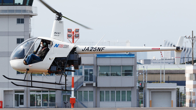 JA25NF - Robinson R22 Beta - Nihon Flight Safety